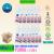 Bundle Deal: Ciera Eco Friendly Multi-Purpose Disinfectant (Floral 800ml) – 12 pcs
