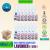 Bundle Deal: Ciera Eco Friendly Multi-Purpose Disinfectant (Lavender 800ml) – 12 pcs