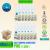 Bundle Deal: Ciera Eco Friendly Multi-Purpose Disinfectant (Pine 800ml) – 12 pcs