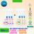 Combo Deal: Ciera Eco Friendly Multi-Purpose Disinfectant Spray; NS 3pcs + FS 3pcs – 500ml