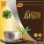 TAZE – Monkfruit Lohan Coffee Mocha